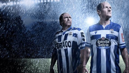 maglie calcio RC Deportivo basso costo 2021