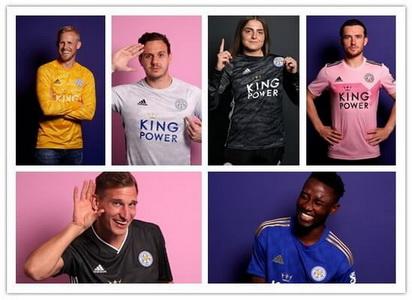maglia Leicester City poco prezzo 2020