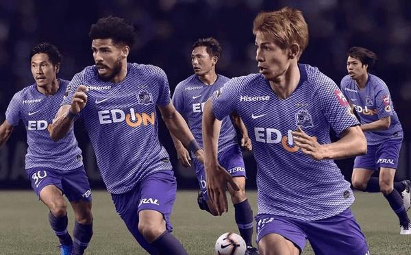 maglie da calcio Sanfrecce Hiroshima 2020