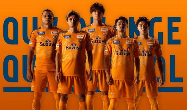 kit calcio Shimizu S-Pulse 2020