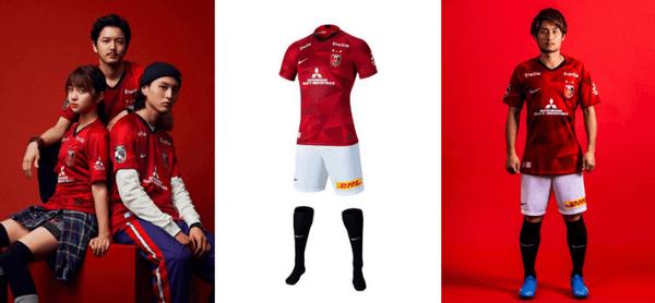 maglia Urawa Red Diamonds 2020