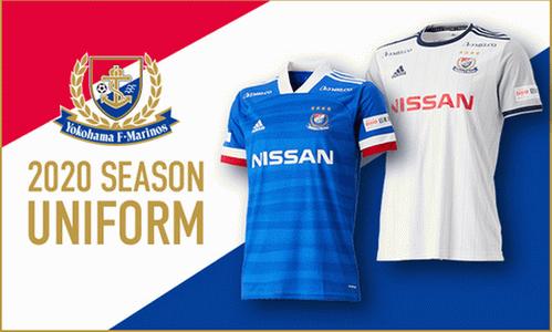 kit calcio Yokohama F. Marinos 2020